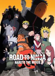 https://leschroniquesdejeremydaflon.wordpress.com/2019/01/01/naruto-shippuden-road-to-ninja/